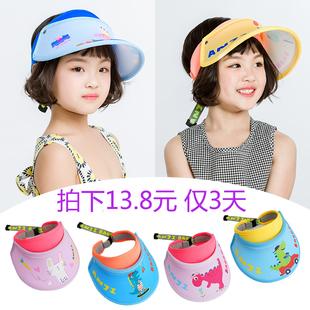 儿童遮阳帽子男女童宝宝太阳帽防晒婴儿遮脸抗紫外线空顶帽薄大檐