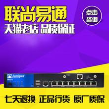 瞻博JuniperSRX210HE2企业级VPN硬件防火墙安全网关含票