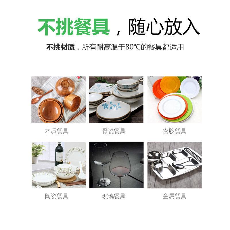 消毒柜家用立式碗筷碗柜餐具柜商用大容量柜 1 ZTP380H 康宝 Canbo