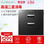 Canbo/康宝 ZTP108E-11EW消毒柜小型嵌入式家用碗筷餐具厨房碗柜