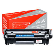 Painter applies easy to add powder HP12A toner cartridge HP1005 Q2612A m1005 HP1010 HP1020 ink cartridge 1018 HP M1005mfp drying drum LaserJet Canon LBP2900+