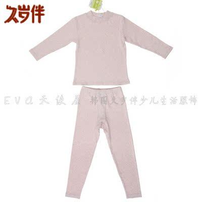 正品久岁伴儿童春秋针织内衣肉色莱卡棉男童螺纹薄款套装JBN11134新款推荐
