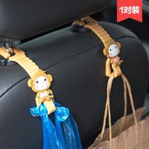 居家家 可爱卡通车载椅背挂钩 创意多功能汽车用品车内座椅背挂勾