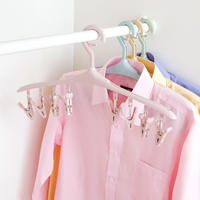Home multi-function hanger clothing hang underwear socks clip home clothes support plastic hanger drying rack