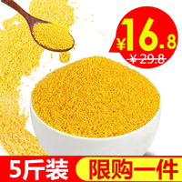 食用小米粥