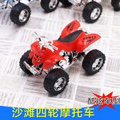 创意礼品回力沙滩摩托车模型儿童玩具汽车男孩仿真小礼品学生奖品