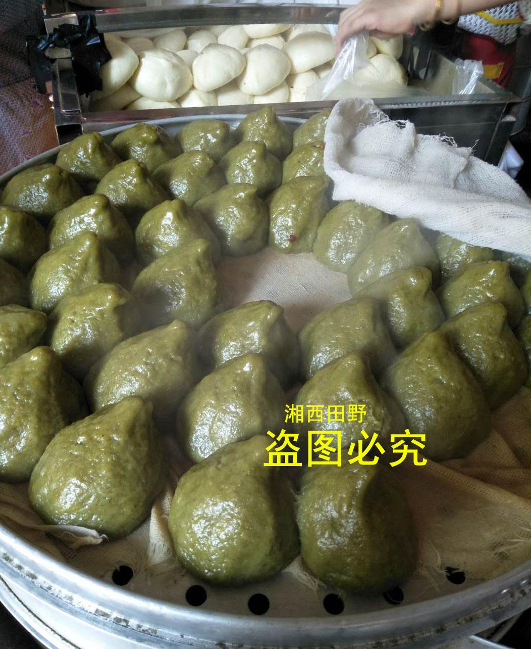 蒿菜粑湖南湘西怀化沅陵特产清明果蒿子粑粑糯米糍粑青团艾草小吃