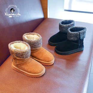 韩版女童加绒雪地靴2017新款男童保暖棉靴儿童短靴冬季中大童棉鞋
