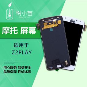 树苗屏幕适用摩托罗拉moto Z2 PLAY XT1710-08/11总成 Z2play液晶