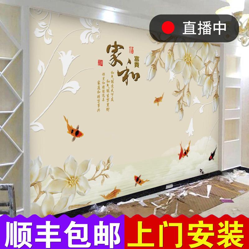 电视背景墙壁纸3D立体墙纸现代简约客厅卧室5D壁画无缝影视墙布