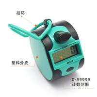 Five-digit electronic counter, air number passenger, manual flow counter, air sister, flow counter