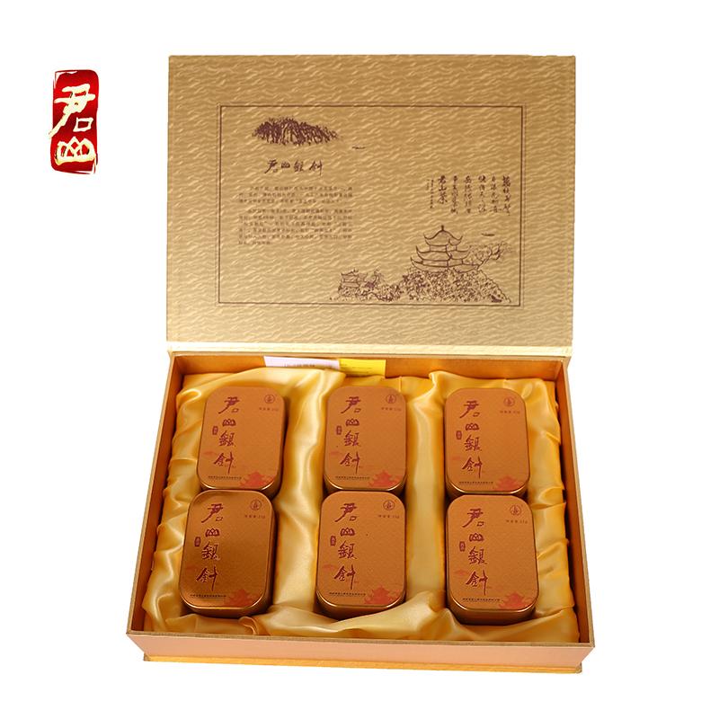 克 150 送礼精美礼盒 岳阳君山银针特级黄茶 湖南特产