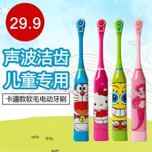 未来家儿童电动牙刷电动式声波软毛自动牙刷小孩宝宝2-3-6-12岁10