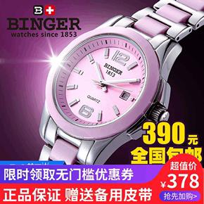 陈小春代言宾格手表全自动机械表精钢女表传奇陶瓷带陶瓷圈三针粉
