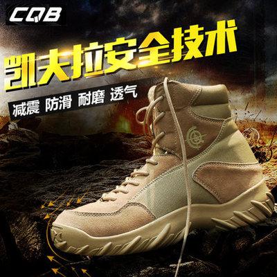 CQB 军迷用品秋冬保暖特种兵战术靴真皮作战靴 沙漠靴中帮特战靴