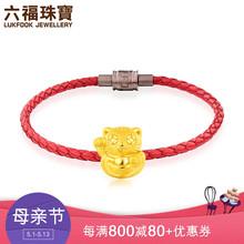 六福珠宝黄金转运珠招财进宝招财猫硬金串珠手绳定价L01A1TBP0017