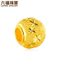 Luk Fook Jewellery Gold Gold Star Road Lutong Transfer Pearl Gold Beaded Pendant Valuation B01TBGP0012