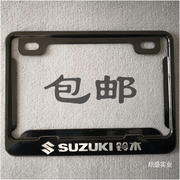 Motorcycle license plate frame license plate frame New traffic gauge scooter thickened rear license plate frame Honda Suzuki Yamaha
