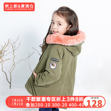 Barabara Girls Cotton Clothes 2018 Winter Clothes New Kids Hat Coat Containing Inner Bile Tide 21064170205