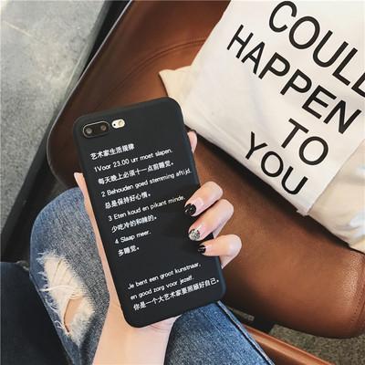艺术家生活手机壳iPhone8/7Plus/6s/X苹果创意硅胶韩国个性男女款