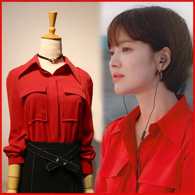 男朋友宋慧乔明星同款红色双口袋长袖衬衫本命年结婚百搭喜庆上衣