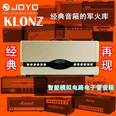 电吉他分体音箱电子管