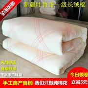 新疆棉被长绒棉花被子冬被纯棉被芯褥子单人全棉絮床垫被学生宿舍