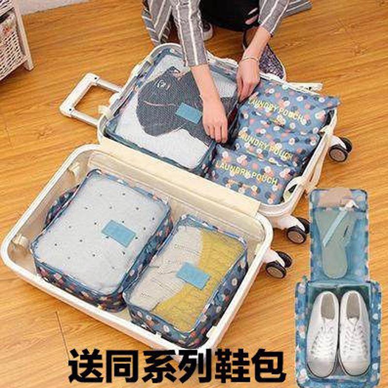 旅行必备收纳袋洗漱包行李箱衣服整理分类包旅游分装神器便携套装