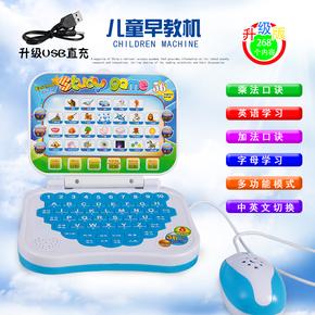 儿童早教机可充电益智小孩故事机学习机婴幼儿电脑玩具0-3-6周岁