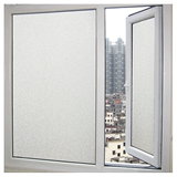 Self-adhesive sanded glass film office window sanitary bathroom matte bathroom matte sticker glass paste transparent opaque