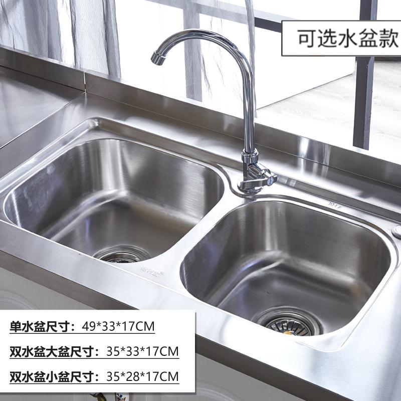 简易橱柜灶台柜一体不锈钢储物柜子租房用碗柜家用厨房组装经济型