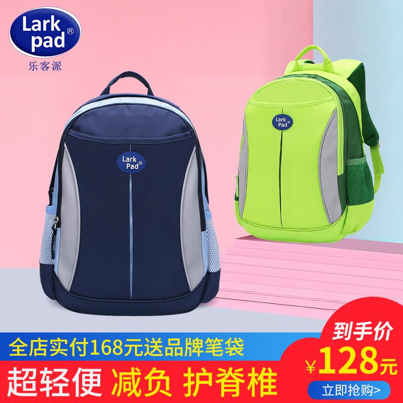 Школьные рюкзаки Артикул 36158478690