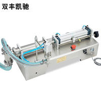 Shuangfeng Kärcher G1WY single head liquid horizontal pneumatic filling machine Fully automatic filling machine Laundry liquid single head liquid filling machine liquid