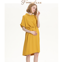 Pregnant women's professional dress interview ol workplace fashion suckling summer new chiffon dress for pregnant women