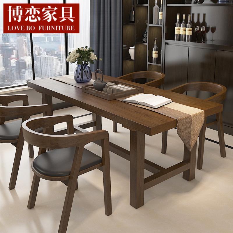 实木餐桌椅组合美式复古北欧简约原木桌中式家用饭桌书桌长方形桌