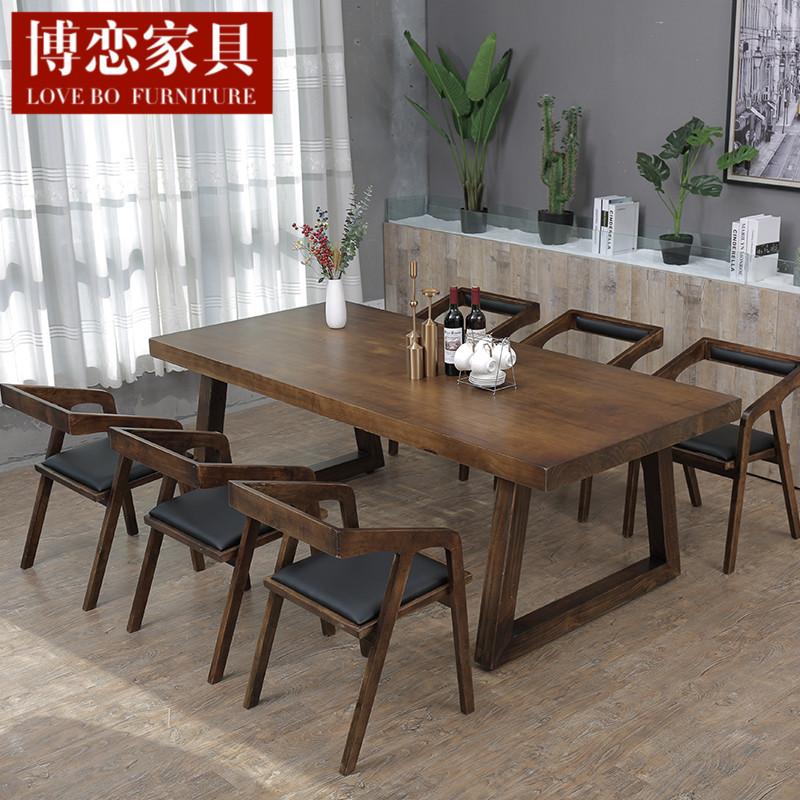 长桌实木餐桌椅组合长方形家用饭桌北欧现代美式咖啡厅原木洽谈桌