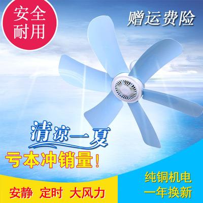 迷你型电风扇