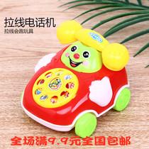 创意拉线小号笑脸仿真电话玩具 儿童过家家 义乌地摊货源厂家批发