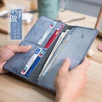 大屏手手包拿包零钱包女布艺长款三拉链大容量花布钱袋