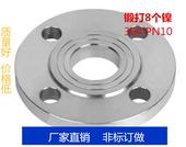 304 不锈钢法兰片平焊法兰对焊法兰钢10公斤订做对焊接法兰片片