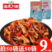 香辣铁板鱿鱼须片60包湖南特产即食麻辣海鲜脆骨鱿鱼丝零食小吃