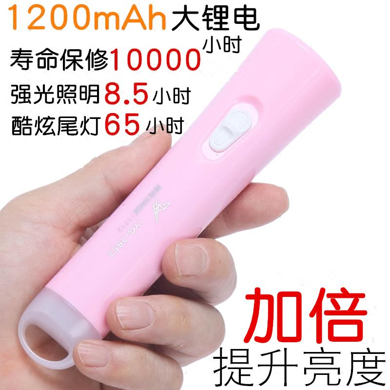 雅格LED迷你手电筒强光 小手电筒可充电式超亮家用学生儿童便携用