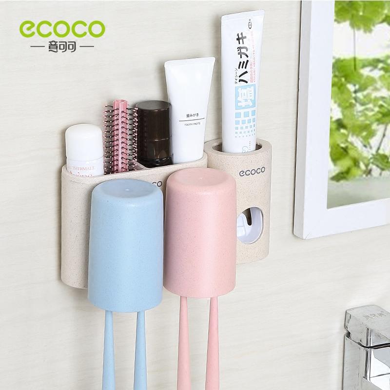全自动挤牙膏器套装壁挂牙刷架牙膏架吸壁式置物架懒人牙膏挤压器