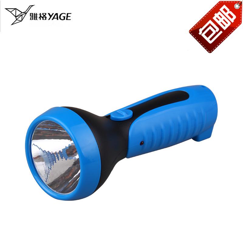 雅格LED小手电筒强光 可直插充电远射塑料露营探洞迷你便携家用