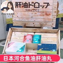 进口河合KAWAI卡哇伊鱼肝油幼儿园肝油丸钙片维生素代购 日本原装