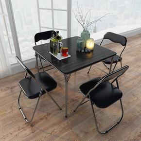 折叠桌休闲麻将桌棋牌桌饭桌方桌时尚餐桌多功能简易便携户外桌子