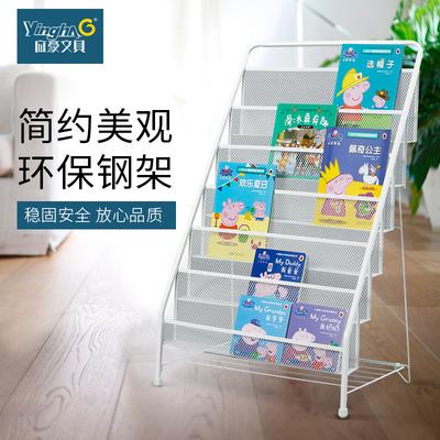 儿童书架绘本架书报架铁艺杂志架报刊书柜落地小学生应豪简易宝宝