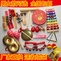 Orff percussion set combination early education enlightenment kindergarten teaching aid professional children dance percussion toy