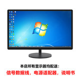 New 19-inch 22/24 desktop LCD surface 27 HDHDMI wall monitoring screen PS4
