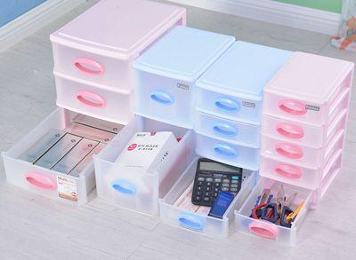 抽屉式桌面收纳盒塑料多层小号办公室杂物桌上可爱床头收纳柜A4柜